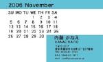 カレンダー名刺